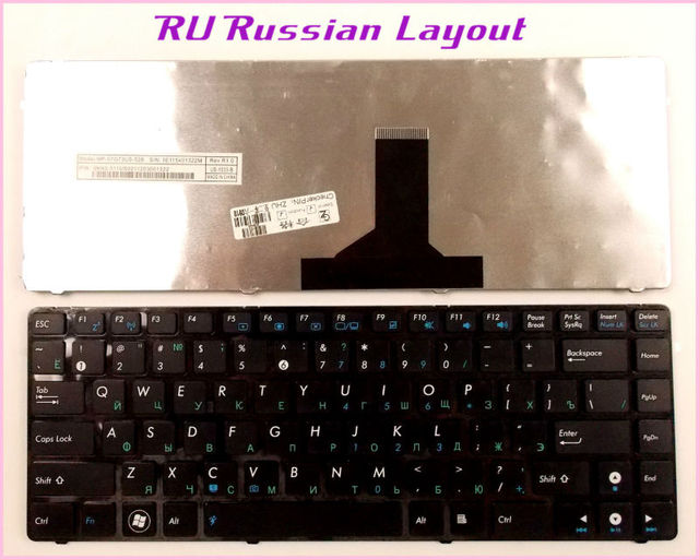 Asus B43S Notebook Driver