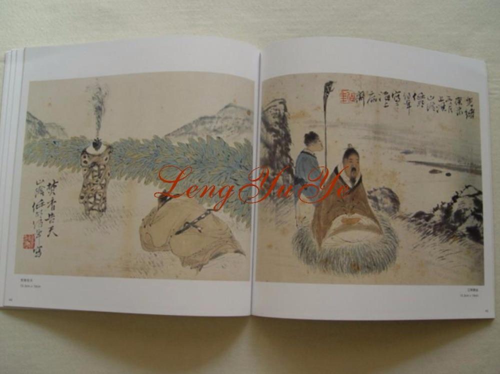 Zhenqin Duo Bao Bei ta
