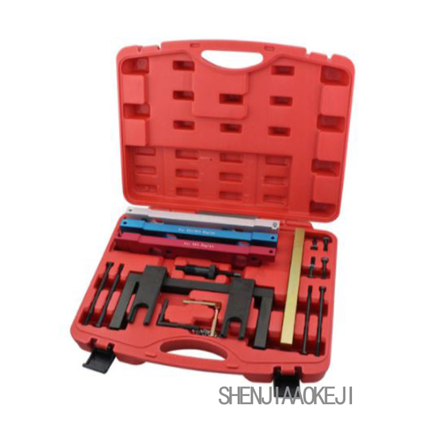 N51-55 timing tool  A complete set of engine timing special tools   Portable hardware car repair tools  combination