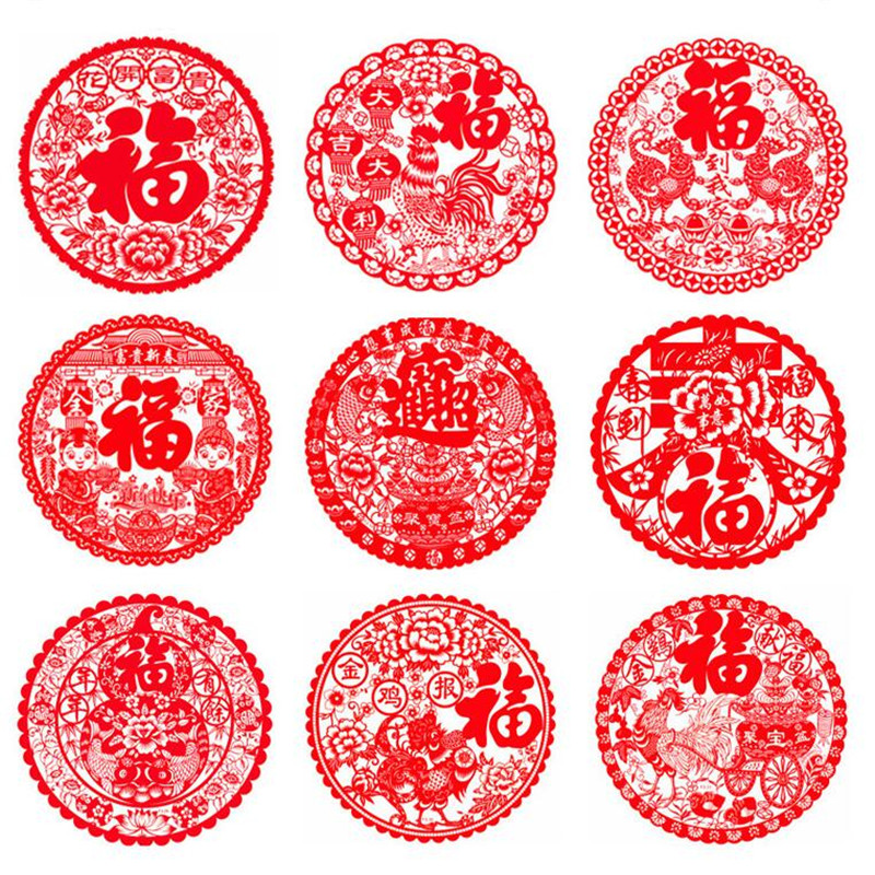New Chinese New Year Decorations FU Word Red Window ...