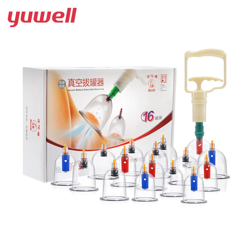 Vacuum Suction Cup Set 8 Magnetic Acupuncture Needles 16 Clear Cellulite Vacuum Cups With Chinese Medical Pump Suction Cups