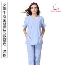 Ручная стирка одежды работы актрисы с кисти руки одежда операционную мужской чистый хлопок изоляции костюм