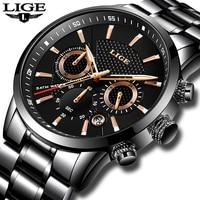 LIGE Mens Watches Top Brand Luxury Waterproof Military Sport Watch Stainless Steel Multi function Quartz Clock Relogio Masculino