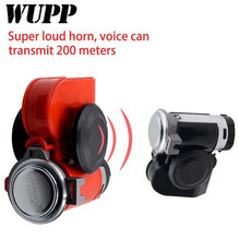 WUPP 12V Super Loud Car Motorcycle Horns Truck Yacht Boat Compact Dual Tone Electric Pump Air Motorbike Horn