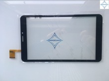 ใหม่ 8 นิ้ว Touch Screen digitizer capacitive แผงกระจก ZYD080 64V01 ZYD080 64V02 w801 204*119 มม. 51pin
