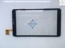 新 8 インチのタッチスクリーンデジタイザ容量性パネルガラスレンズ ZYD080 64V01 ZYD080 64V02 w801 204*119 ミリメートル 51pin