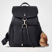 S.p.l. Горячая Распродажа 2017 года черная кожа рюкзак сумка строка крышка Девушки опрятный backapck для школы женские мешок с медведем