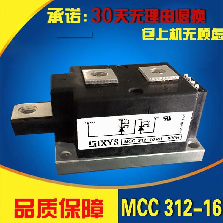 Sanshe SCR Module MCC312-16io1b mcc312 Thyristor Module SANREX Sanshe thyristor module 160a mtc160a1600v common thyristor mtc160 16