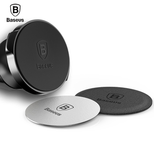 Image 4 - Disco magnético Baseus para el soporte del teléfono del coche 2 piezas Metal y cuero planchas de hierro placa soporte del Soporte de uso del teléfono móvil del montaje del imán