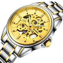 Скелет Автоматические Механические Часы из нержавеющей стали ремешок Ремешок Из Натуральной Кожи Наручные Часы Мужской Montre Часы Мужские Relojes