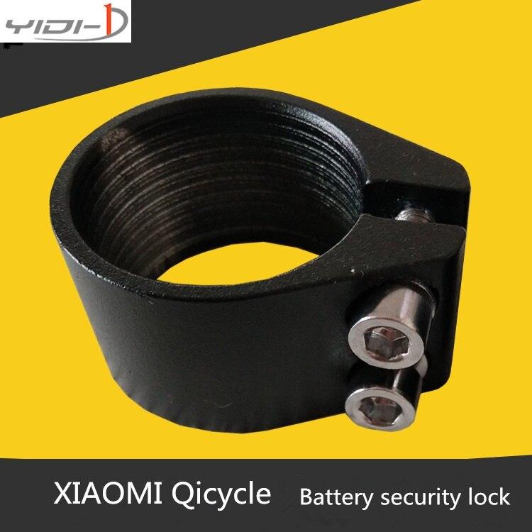 Xiaomi qicycle ef1 eléctrico plegable bicicleta accesorio batería anti-robo asiento tubo pestillo batería anillo impermeable