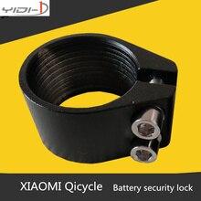 Xiaomi qicycle ef1 Электрический складной велосипед аксессуар батарея противоугонное сиденье трубка защелка батарея замок водостойкое кольцо