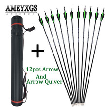 12pcs 30inch Spine 500 Carbon Arrow And Portable Adjustable Arrow Quiver For Outdoor Sports Hunting Shooting Archery Accessories цена