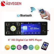 цена на Asvegen Car Radio Auto Audio Stereo 4 1 Din FM Bluetooth 12v Support Rear View Camera USB FM MP4 MP5 USB AUX-IN SD TF autoradio