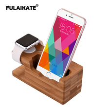For Apple Watch Bamboo Wood Charging Stand For iPhone6s 7 Plus Charger Dock Station Holder for All iPhone Docking temei charging docking station for google nexus 7 ii black