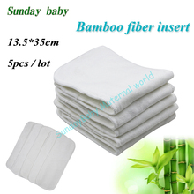Bamboo fiber baby diaper insert reusable baby nappy insert absorbent layer bamboo fiber touch skin 5 pcs