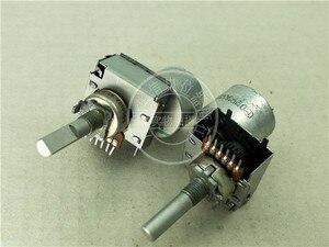 [VK] Япония Matsushita модель 161 двойной пульт дистанционного управления потенциометр A50K длина ручки 25MMF 6 футов переключатель