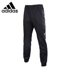Original New Arrival 2017 Adidas SWEATPANT Men's Pants Sportswear(China)