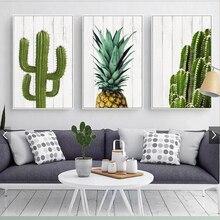 Modern minimalist tropical plant pineapple cactus decorative painting frameless