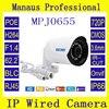 POE Mini IP Camera 720P Onvif P2P IR Cut Outdoor IP66 Surveillance Night Vision Infrared Security