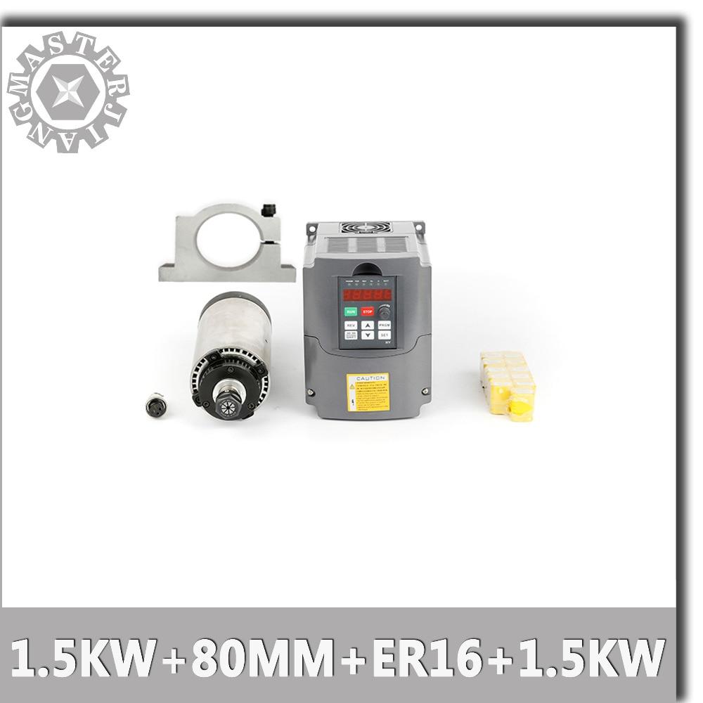 1 5KW 220V 80mm ER16 Air Cooling Spindle 1500W ER16 Air cooled Milling Spindle 1 5KW