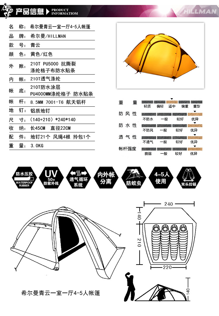 ultralight camping tent