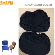 SMAVIA Común tamaño Spandex Stretch oficina Funda Protector de la cubierta de la silla de la Computadora Silla de diseño Independiente sólido Decoración-lavable