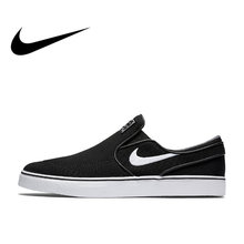 super popular 4033c 43be1 Official Original NIKE Nike SB Zoom Stefan Janoski Slip-On CNVS Men s  Skateboarding Shoes Sneakers