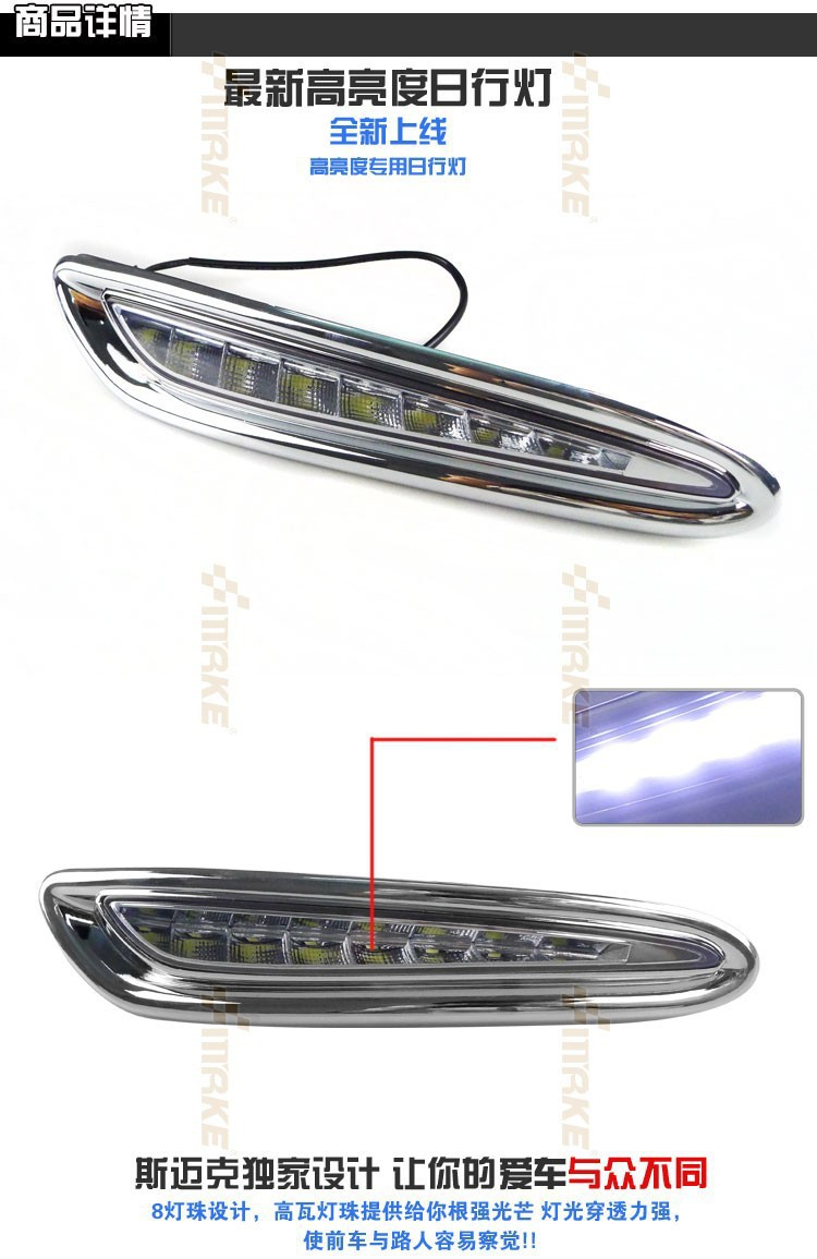 free shipping,LED Daytime Running Light For Mazda 3 Axela Car Fog Lamp DRL 2010 2011 2012 2013