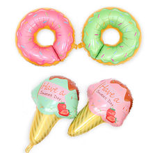 Big Donut Ice Cream Helium Balloon BabyShower Boy Girl Air Baloon Birthday Party Decorations Kids Event Supplies Kit Toys Balls(China)