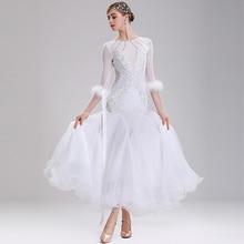 Новое Бальное Платье для современного танца платья для конкурса бальных танцев стандартная одежда для бальных танцев платье для танго MQ290