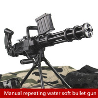 2018 newest manual firing repeating crystal bullet sniper gun with outdoor cs paintball orbeez soft bullet machine gun kids toys