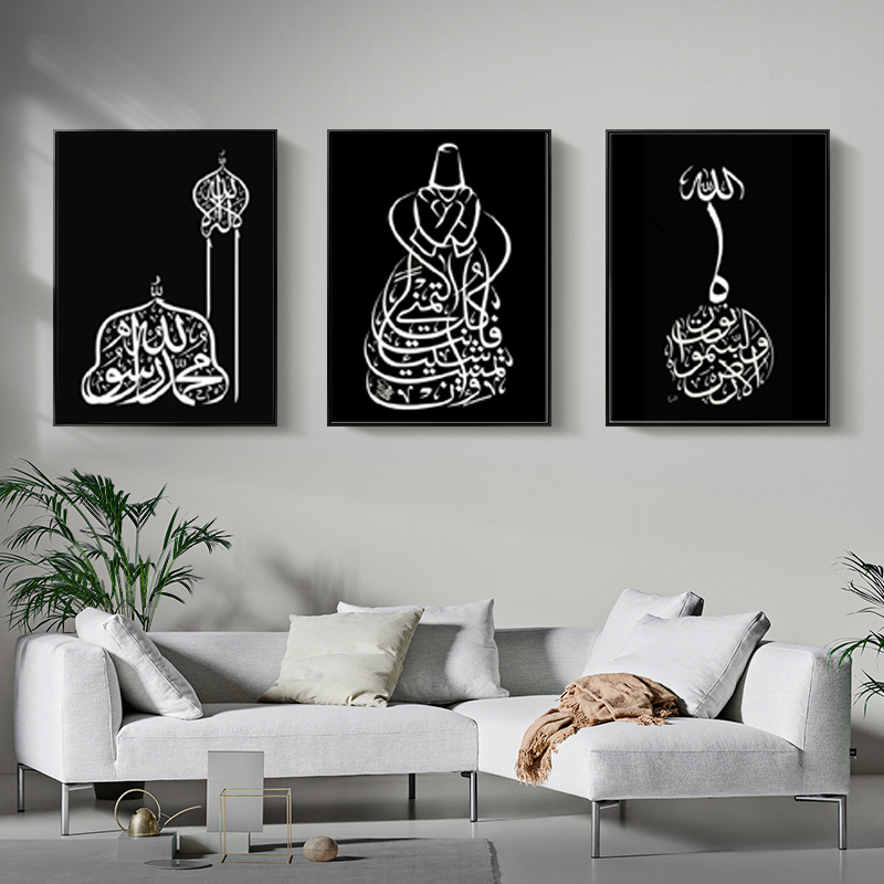US $1.94 50% OFF|Modern Black and White Islamic Wall Art Canvas Paintings  Arabic Calligraphy Poster Hd Print Pictures for Living Room Home Decor-in  ...