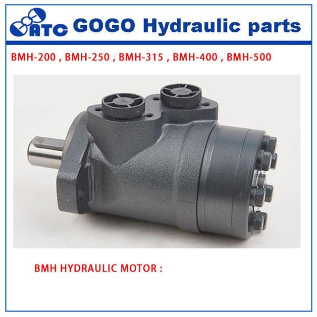 Hydraulique moteur bmh 400cc, haute déplacement moteur BMH
