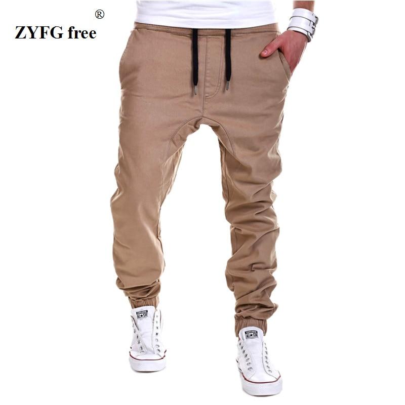 Nuevo estilo 2017 moda masculina ocio pantalones largos hombres - Ropa de hombre