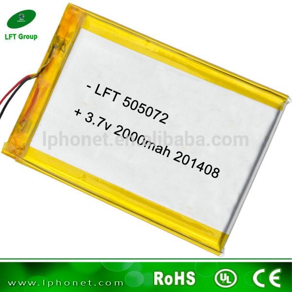 2Pcs 505072 hot products 2014 li ion battery 3 7v 2000mah for font b power b