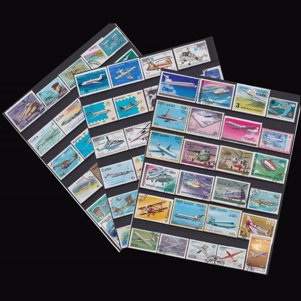 Тема Самолет 250 ШТ. Все Разных Использовались Почтовые Марки С Почтовой Марки Для Коллекции