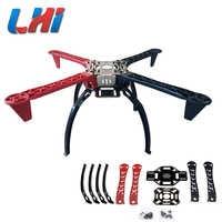 LHI FPV Frame High Landing Gear for SK480 f450 f550 DIY Quadcopter Frame kit