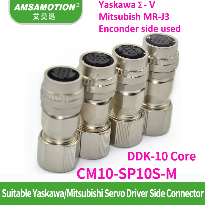 Compatible Yaskawa Sigma-V/Mitsubishi MR-J3 Servo Motor Encoder Side Connector CM10-SP10S-M DDK-10 Core encoder utsih b17ck suitable for yaskawa series servo motors sgmgh 05aca61 09aca61 13aca61 20aca61 30aca61 44aca61 55aca61