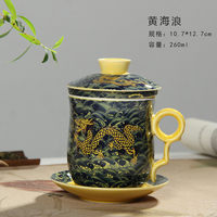 Jingdezhen dragon pattern mug ceramic band filters covered office meetings personal cup home tea equipment|dragon mug|mug ceramic|personalized cup -