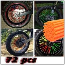 Universal Motorcycle Dirt Bike Enduro Off Road Wheel Rim Spoke Shrouds Skins Covers For YAMAHA KAWASAKI zx6r bmw KTM HONDA tmax