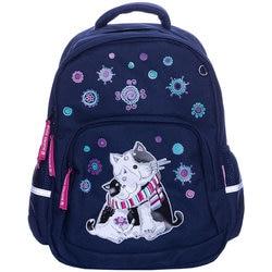 BRUNO VISCONTI School Bags 11236105 schoolbag backpack orthopedic bag for boy and girl animals MTpromo
