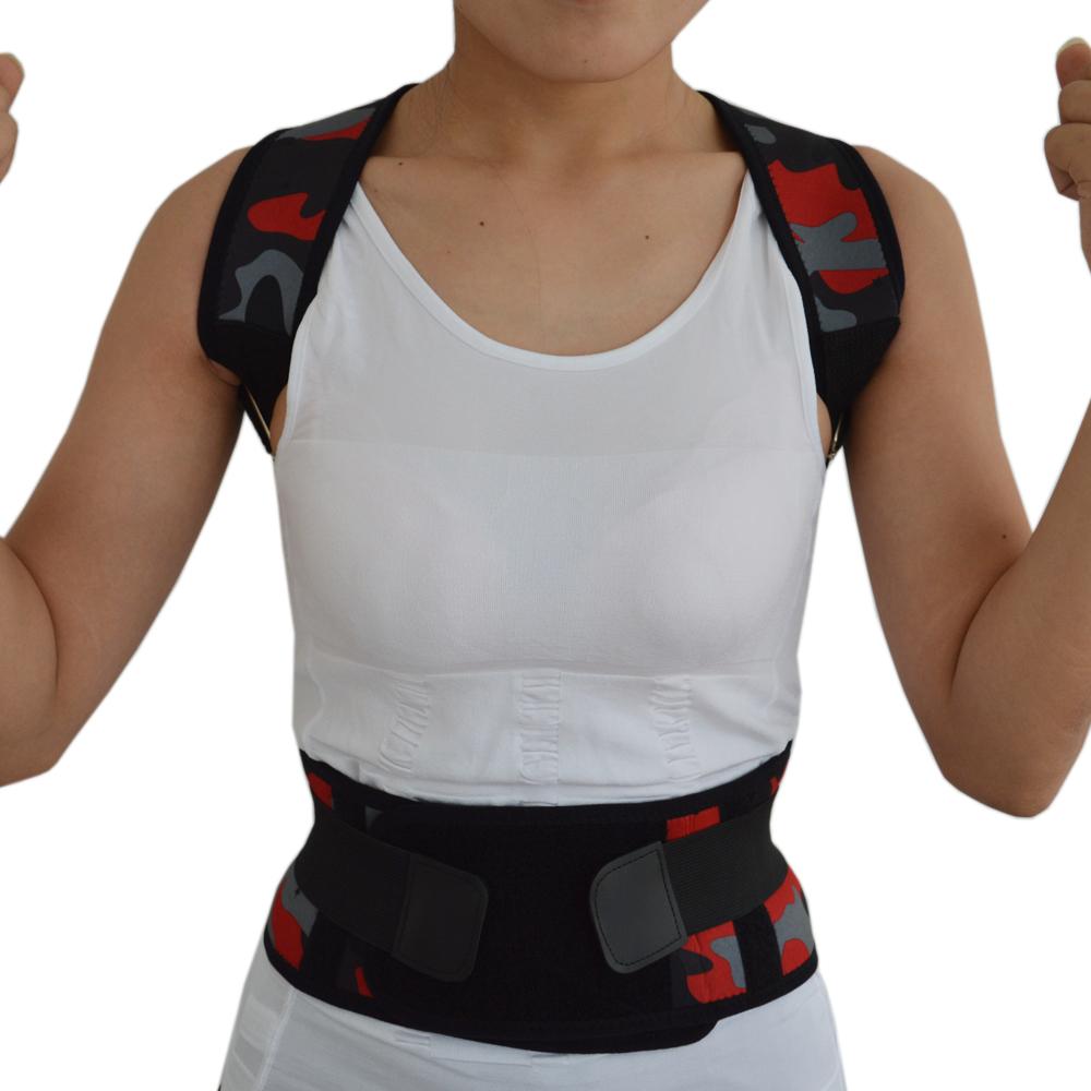 posture brace DSC_0372