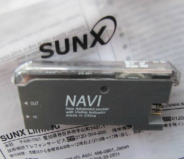 NAVI SunX FX-301 Series Model: FX-301 Digital Fiber Optic Sensor fx 7 sunx photoelectric sensor fx7