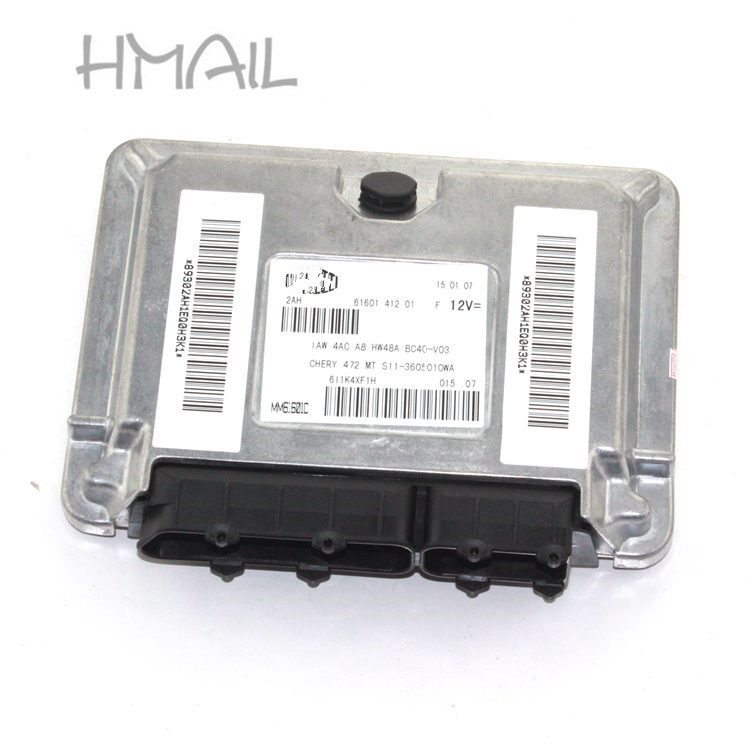 ENGINE CONTROL UNIT FOR CHERY QQ ECU FOR QQ SWEET S11 free delivery car engine computer board ecu 0261208075