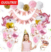 Happy Birthday Party Decoration Foil Balloons Set,Banners Paper Flowers Tassels Streamers PD 20 Party Decoration,unicorn Party