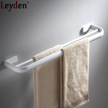 Leyden Whitened Solid Brass Wall Mounted Double Towel Bars Durable Holders Bathroom Accessories Rail Hangers