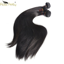 Ross Pretty Remy Brazilian Hair Weave Bundles Natural Black Color Straight Human Hair weaving 8inch to 30inch 1/3/4 Pieces