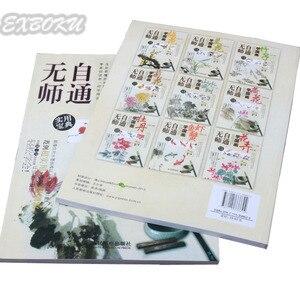 Image 5 - Chinesische Pinsel Tinte Kunst Malerei Selbst Studie Technik Ziehen Vögel Buch, Malerei und kalligraphie copybook