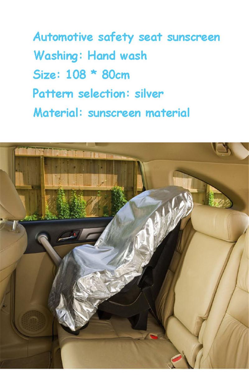 Children \'s car safety seats sun shield dust cover sun block UV block heat (3)